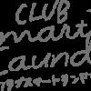 スマホアプリ「Smart Laundry」とは? | Club Smart Laundry(クラブスマートランドリ